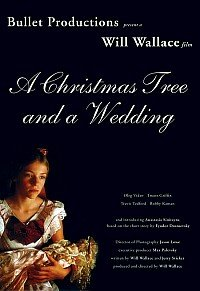 A christmas tree and a wedding
