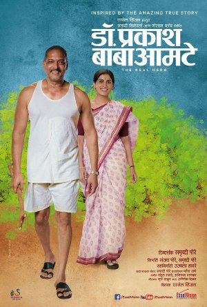 Dr. prakash baba amte: the real hero
