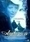 Andersen-una vita senza amore