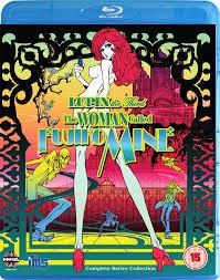 Lupin the 3rd - the woman called fujiko mine